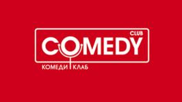 «Газпром-медиа» желает выкупить Comedy Club за 450 миллионов долларов