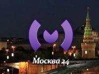 Телеканал «Москва-24»: все о жизни столицы