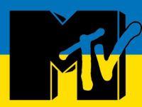 День рождения MTV
