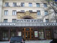 Новое будущее московских кинотеатров