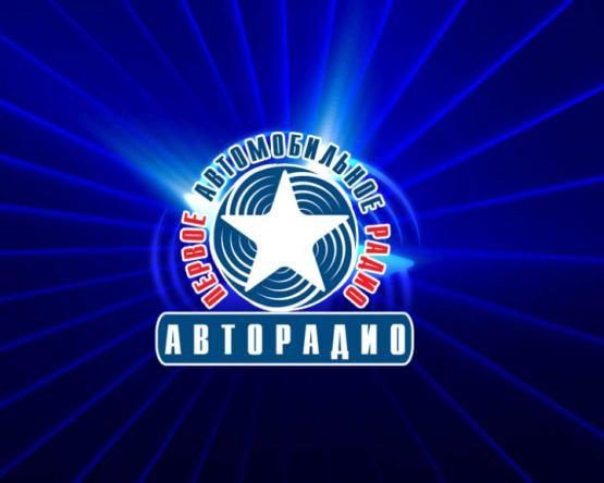 «Авторадио» получило премии «Радиомании-2012»