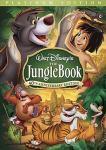«Книга джунглей» от сценариста Гарри Поттера