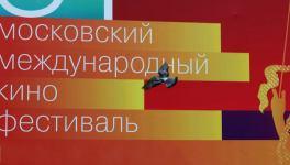 Скандал на старте Московского кинофестиваля