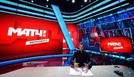 Сокращение штатов на канале «Матч ТВ»