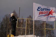 Для продления лицензии у «Европа плюс Томск» еще есть время
