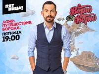 Награды «МедиаБренд» получил телеканал «Пятница!»