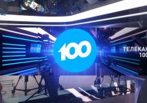 Новый телеканал «102ТВ»  начал вещание в Башкортостане