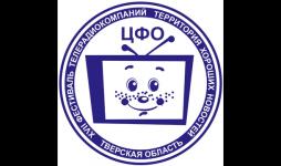 Центральный округ открывает фестиваль телерадиокомпаний
