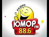«Юмор FM» рекомендует: премьера семейного мюзикла «Черномор» в СК «Олимпийский»