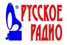 20 лет назад вещание «Русского радио» началось в Астрахани