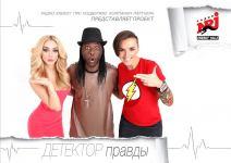 Радио ENERGY появилось во Владимире