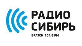 Юбилей «Радио Сибирь» - 25 лет в эфире