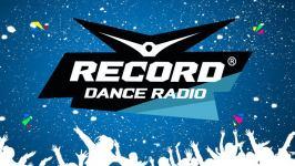 Radio Record начало вещание в Туле