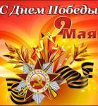 Компания Krutoy Media продолжает майские праздники