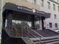 Челябинский телеканал «Восточный экспресс» прекращает свою работу