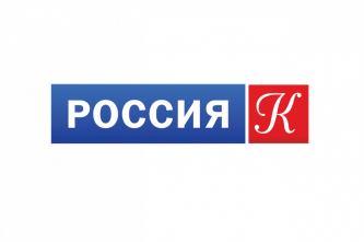Главред телеканала «Культура» подтвердил: на канале происходят массовые увольнения