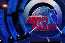 Хотите в подарок получить квартиру в Москве и деньги – слушайте «Авторадио»