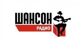 «Радио Шансон» в центре Москвы открыло душевное место