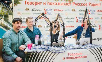 «Русское Радио» разыгрывает один килограмм золота