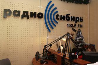 Журналисты «Радио Сибирь» получили призы конкурса «Сибирь - территория надежд»