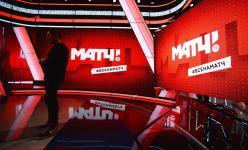 «Матч ТВ» зарегистрировал букмекерский бренд