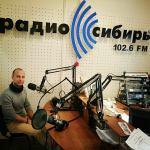 «Радио Сибирь» начинает готовить кадры для медиа