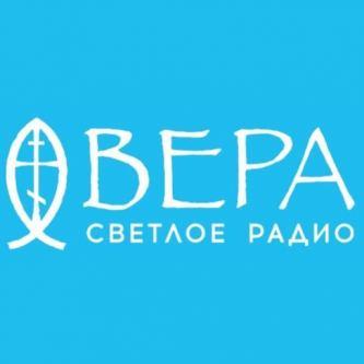 Старт работы радио «Вера» в Хабаровском крае