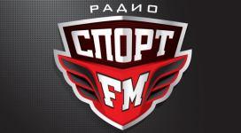 «Спорт FM Тверь» прекратила свое радиовещание
