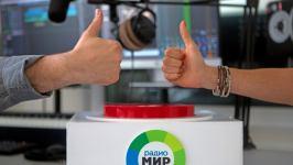 Радио «МИР» начало работу в Самаре