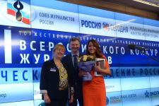Лауреат конкурса Союза журналистов России со спецпроектом «Выбор женщины»