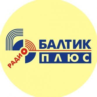 Анатолий Стардовский – теперь гендиректор «Балтик Плюс»