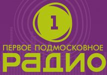 Радиостанция «Радио 1» - лауреат медиаконкурса «Чистая страна»