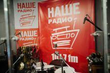 Акция от «НАШЕ Радио» набирает обороты