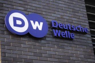 Deutsche Welle исполняется 65 лет
